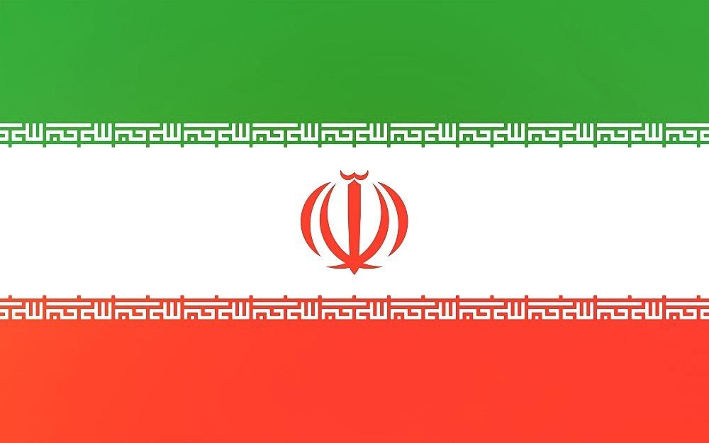 Iran Embassy in Ottawa Canada