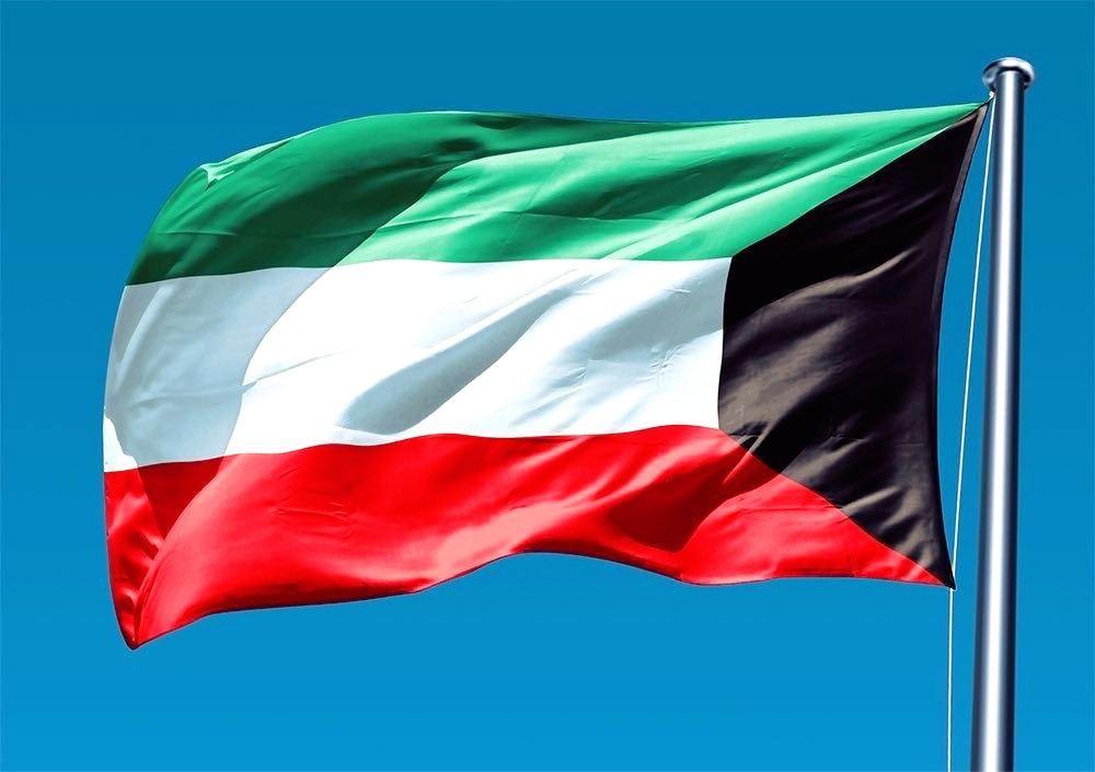 Kuwait Embassy in Ottawa Canada