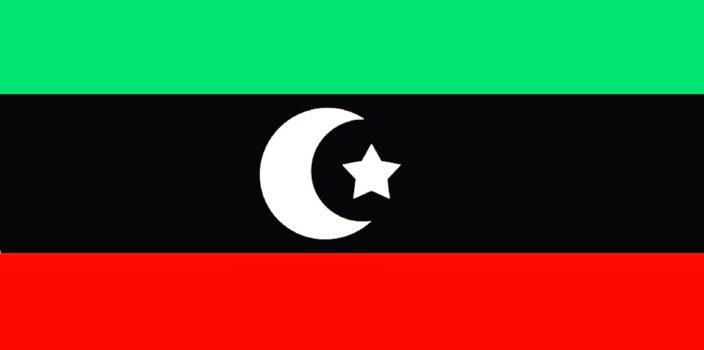 Libya Embassy in Ottawa Canada